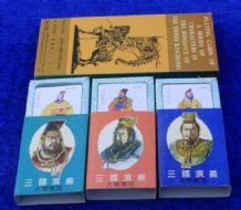Collectible playing cards Chinese stories History and  Mythology
